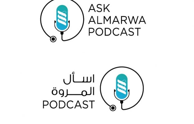 Ask Al-Marwa Podcast launch